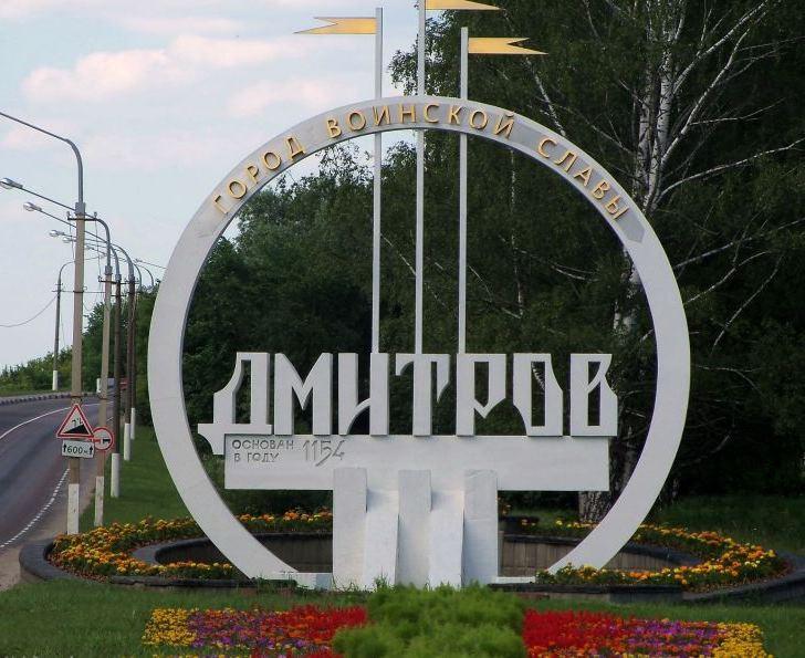 Продажа металла в Дмитров закупка металла в Глубокое